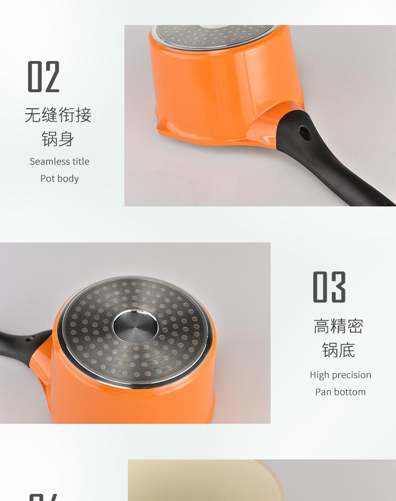 橙色奶锅详情页 (15).jpg