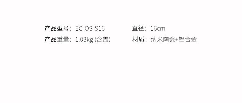 橙色奶锅详情页 (17).jpg