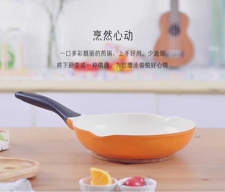橙色煎锅详情页_02.jpg