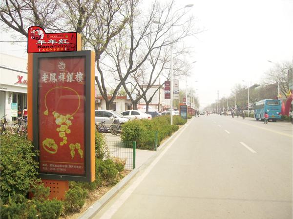 新城路灯箱广告