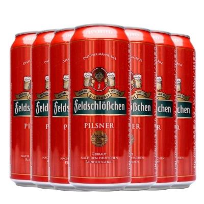 德国黄啤酒