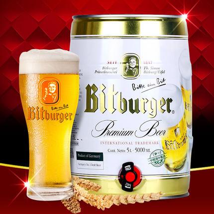 桶装黄啤酒