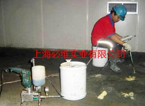 高压灌浆堵漏工程