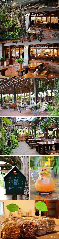 森林咖啡館0155558888.jpg