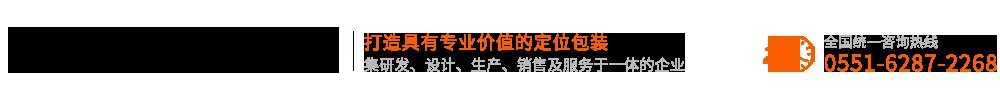 万博app下载最新版_万博手机版max_万博亚洲官方手机下载