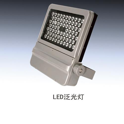 LED泛光灯.jpg