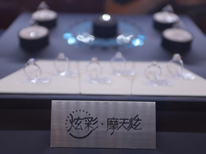 愛迪爾珠寶上市發布