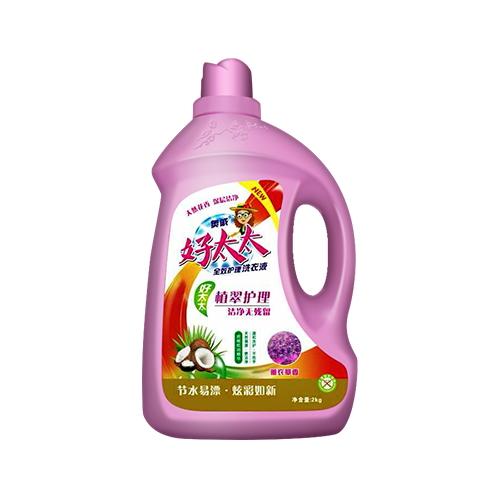 奧戚-好太太洗衣液
