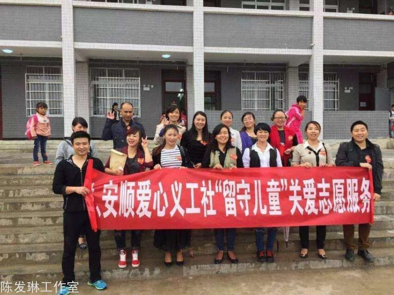 蒋先华:安顺市爱心义工社功勋义工,环保家电专家做公益
