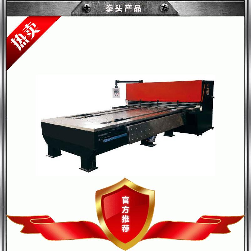 剪板机数控送料机