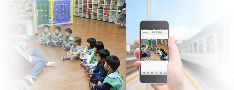 幼儿园远程视频监控系统方案