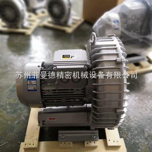 漩涡气泵HG-1300SB