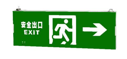 3-集中电源-大型标志灯2.png