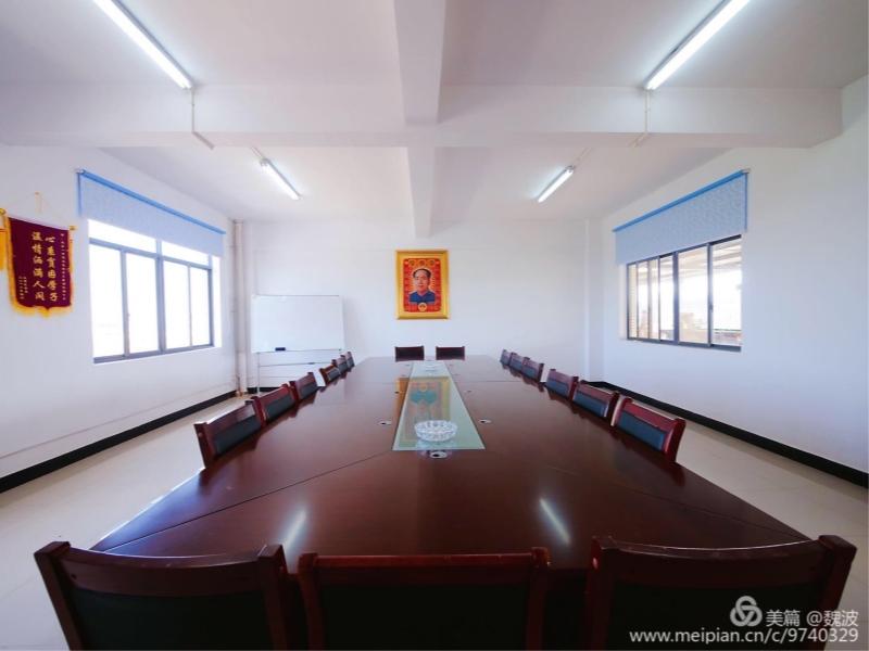 公司小会议室