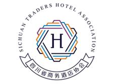 四川省商务酒店协会