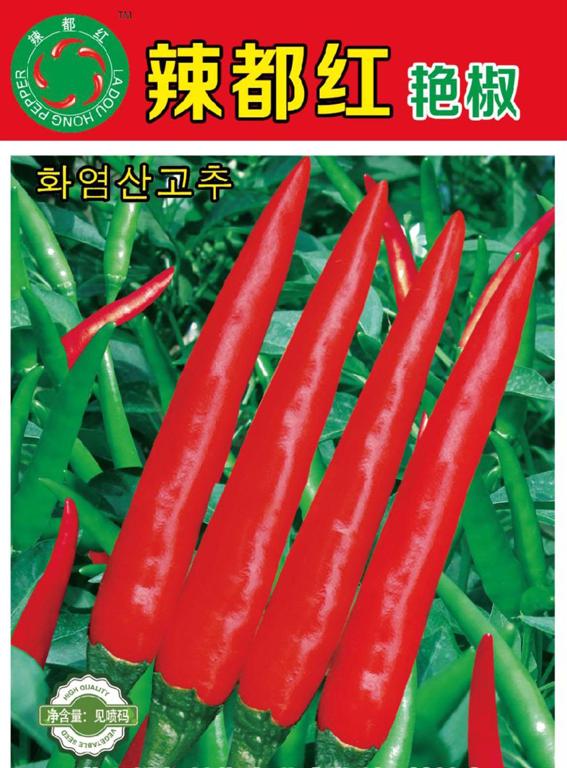 辣都红艳椒