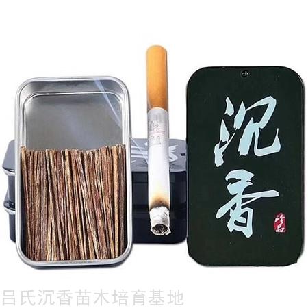 沉香烟丝片_沉香烟片多少钱一盒