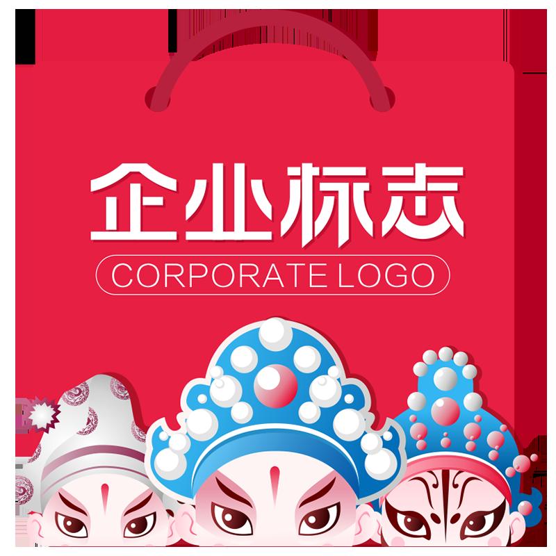 logo設計|商標設計|公司企業標志設計|網站社團下單|滿意為止