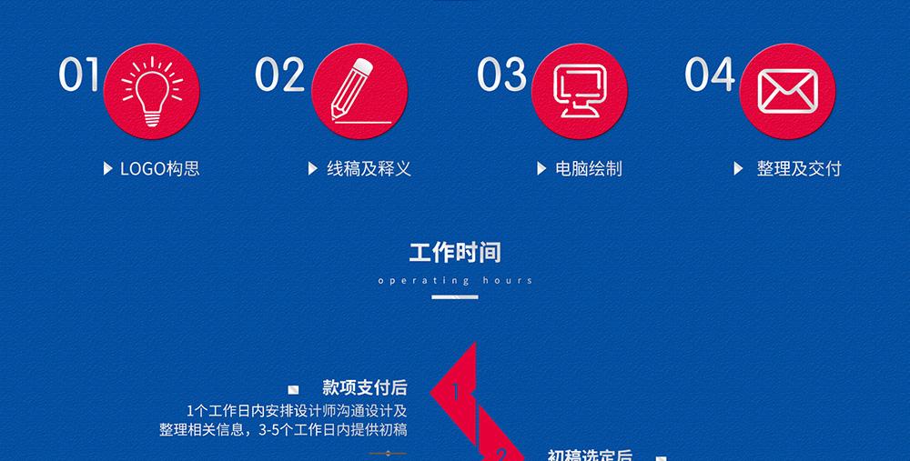顏色修改版-企業標志-1-_04.jpg