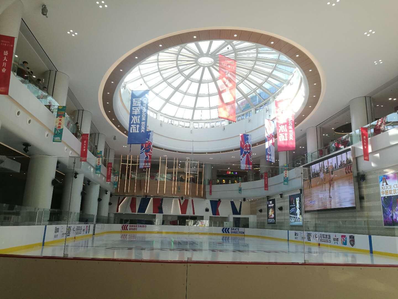 室内溜冰场音箱灯光显示系统