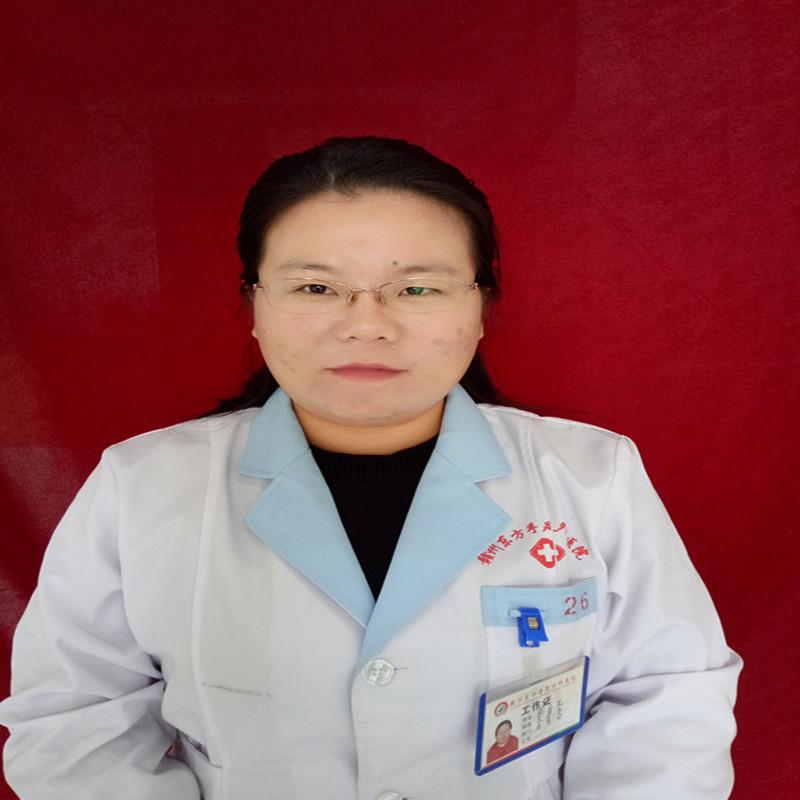 彭小花  护理部总护士长