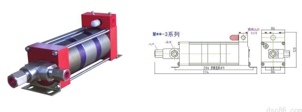 M100-3系列氣液增壓泵