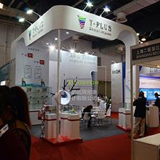 台湾美佳境展台设计和实施方案