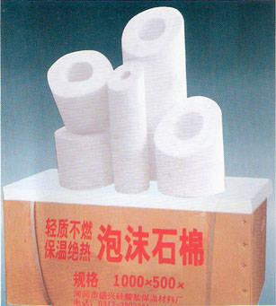 泡沫石棉管保温材料