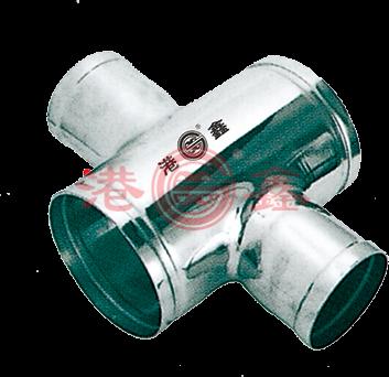 環壓溝槽式對稱異徑四通
