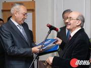 庆祝基辅音乐学院成立145周年!2789.png