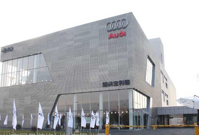 奥迪4S店钢结构隔墙
