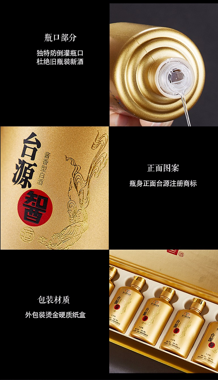 智酒小金瓶13.jpg