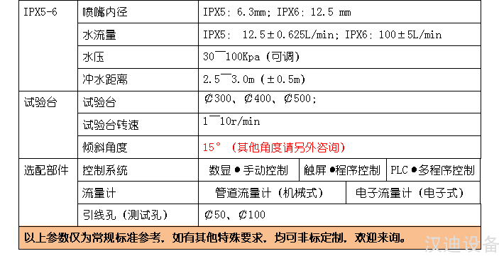 01RL7OEL4EIBGT(51EP%V`C.png