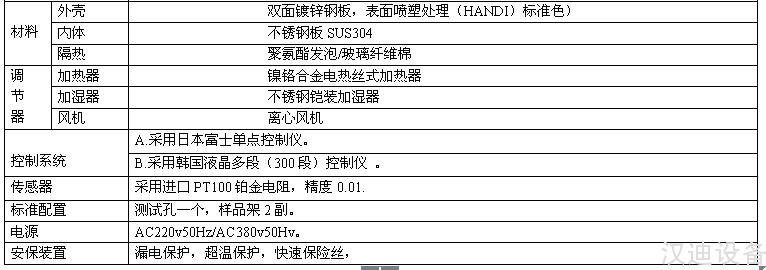 B6O90HIKPN3B7[0][5B[8M5.png