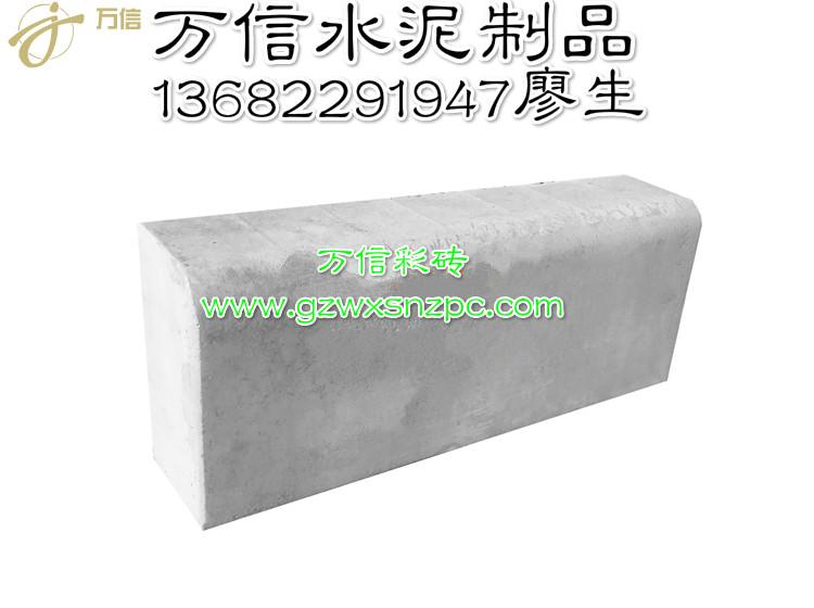 50長20高12厚混凝土側石.jpg