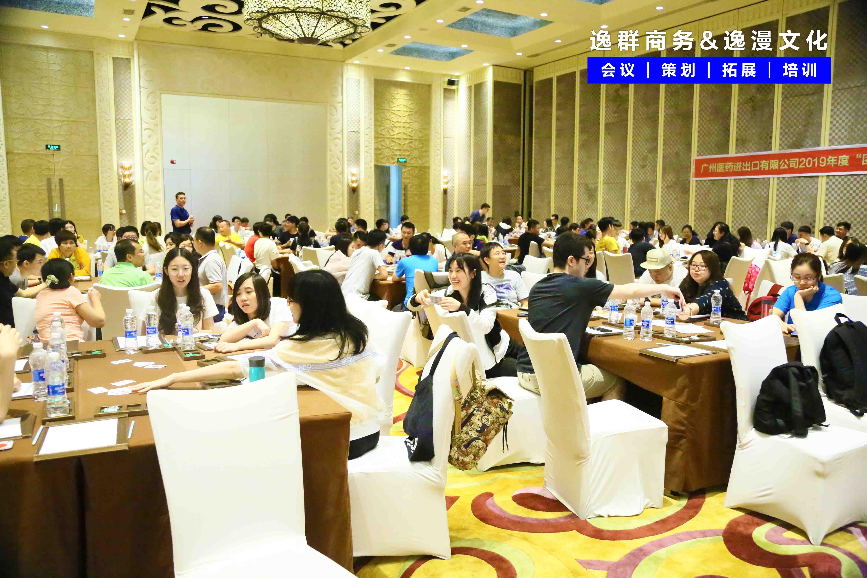 0525廣州醫藥進出口有限公司