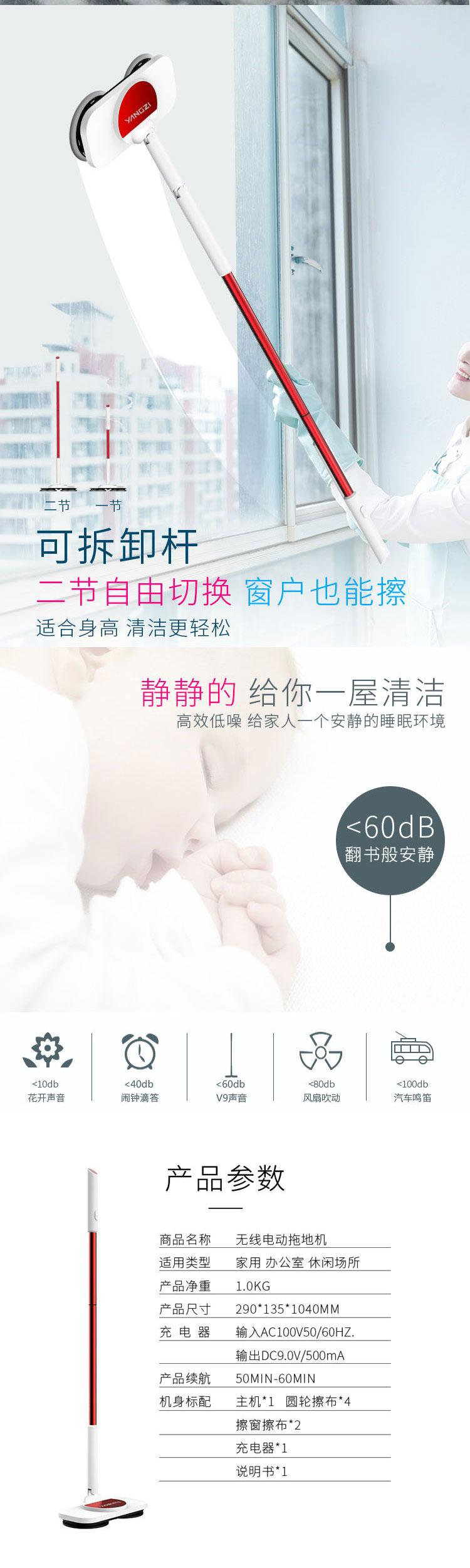 详情页-拷贝_看图王(5)_04.jpg