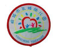 桐城市孔城幼儿园