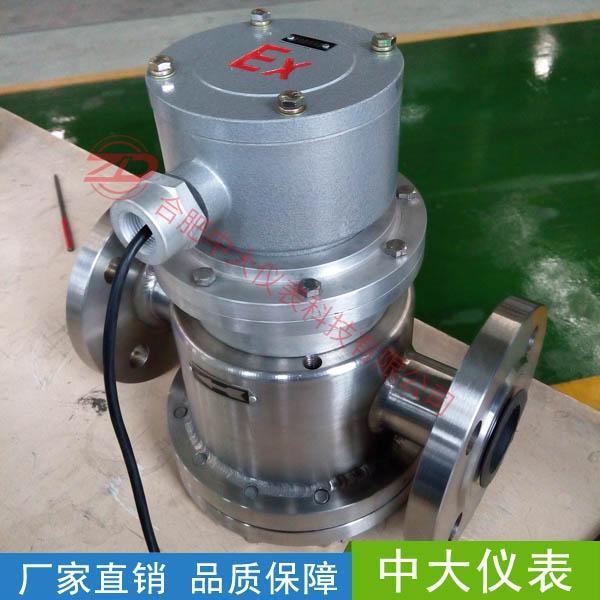 远传型椭圆齿轮流量计LC-B4013型.jpg