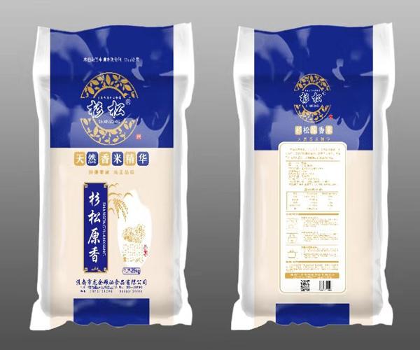 杉松原香米