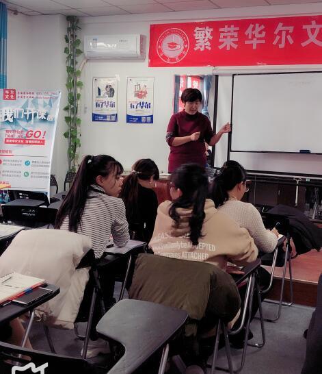 教师面试精讲课堂(实战演练)17