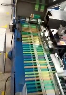 自动化吸管设备