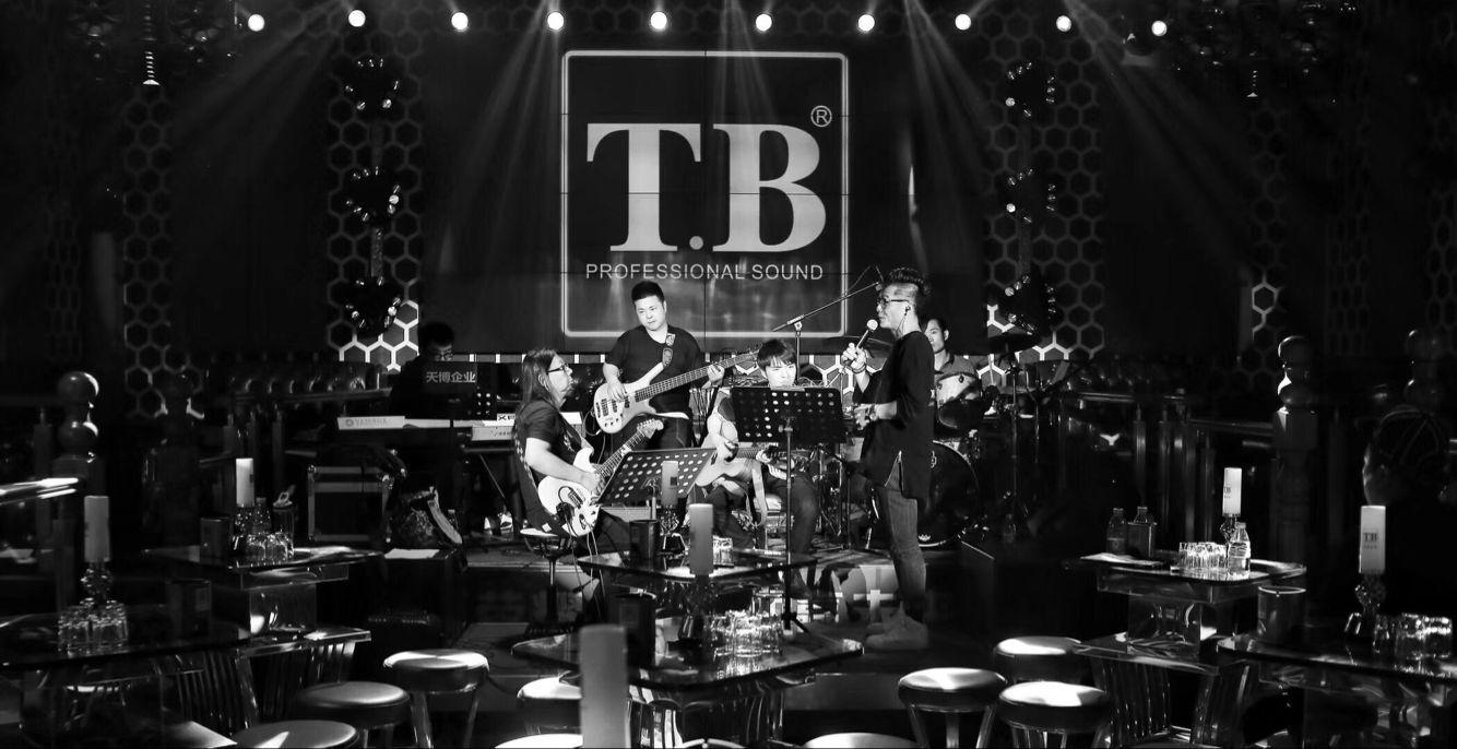 TB酒吧6.jpg