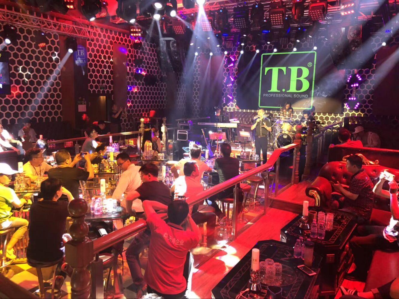 TB酒吧4.jpg