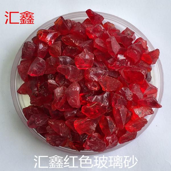 红色玻璃砂_副本.jpg