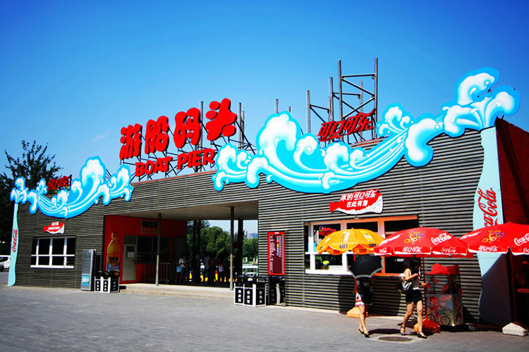郴州蝶恋谷综合公园