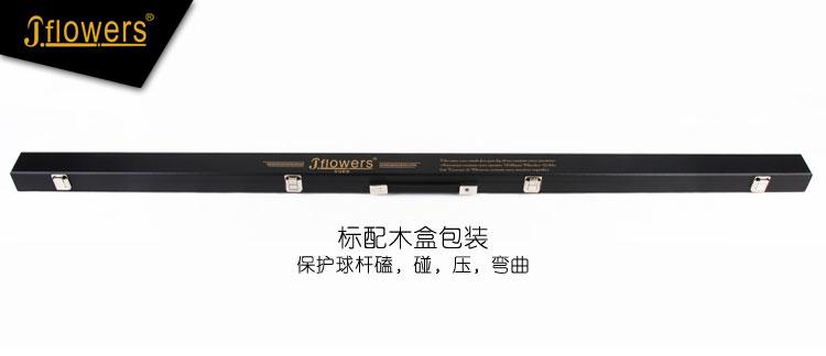 JSK-301
