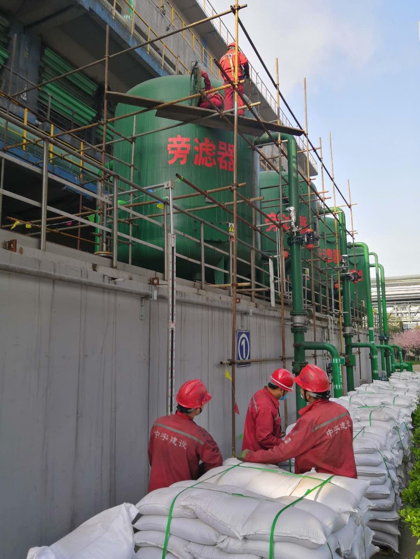 沂州科技公司循环水旁滤系统改造项目