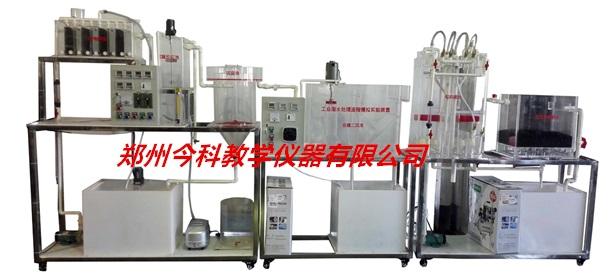 多功能污水处理实验装置.jpg
