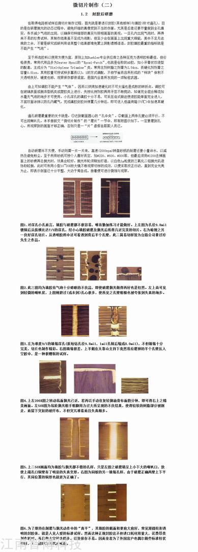 1111技术文章1.png
